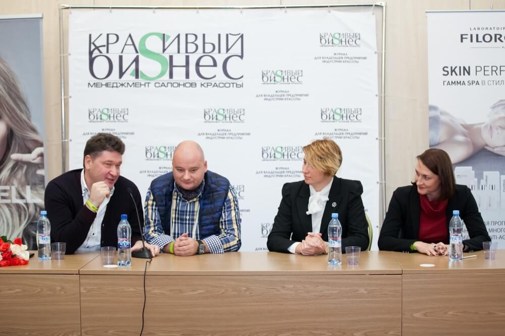 Выступление адвоката Инны Беляковой на конференции