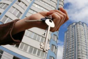 Права на объекты недвижимости