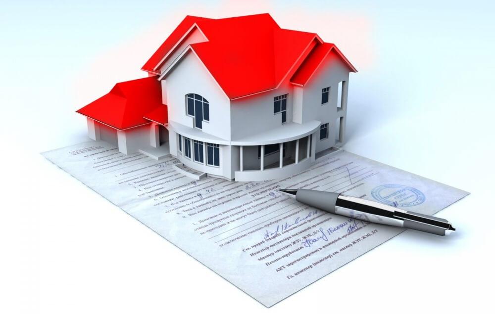 Где регистрируют сделки с недвижимостью?
