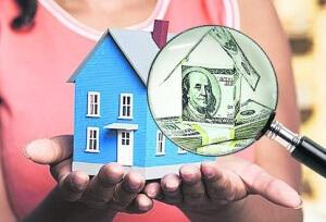 Риски при сделках с недвижимостью