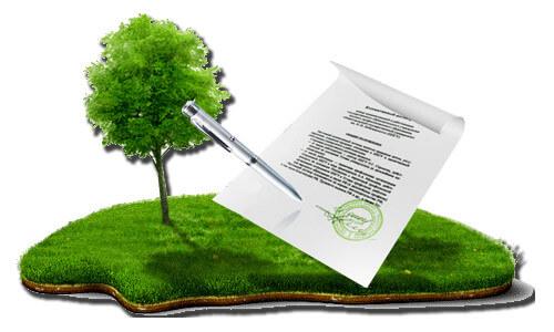сопровождение сделок с землей