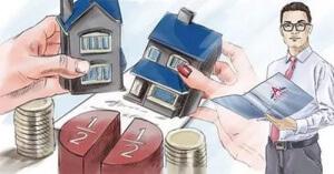 раздел недвижимости на доли
