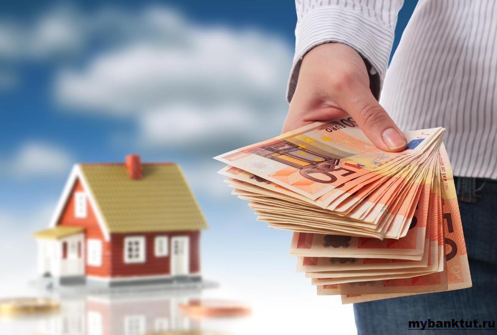Как продать квартиру в залоге?