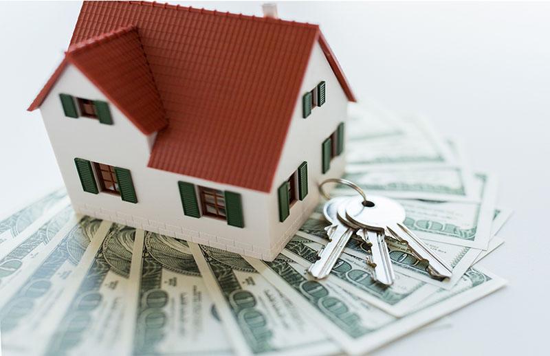 Документы под залог недвижимости